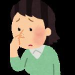 鼻の毛穴 黒ずみの原因や除去方法は?