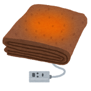 電気毛布は体に悪い?電磁波の影響や安全な使い方は?