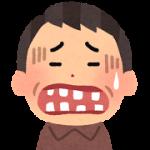 歯茎から血が出る原因や対処法は?