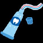 歯磨き粉は必要?効果やデメリットは?