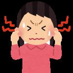 飛行機で耳が痛いのはなぜ?対策や予防法は?