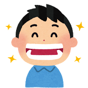 歯のホワイトニング効果や費用は?持続期間はどれくらい?