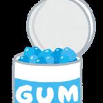 キシリトールガムは虫歯にならない?噛み方やおすすめは?