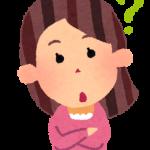 口の中に血豆ができる原因や対処方法は?