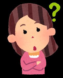 歯が痛いのに虫歯ではない 原因は何?