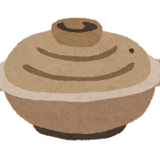土鍋の焦げ付きの落とし方や防止するには?