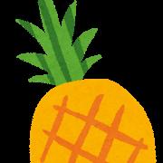パイナップルが食べごろの目安は?追熟しないってホント?