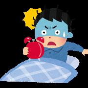 二度寝しない方法 寝坊を防ぐ8つの対策
