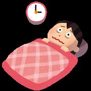 寝付きが悪い原因や対処法 ストンと眠るには?