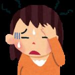 二日酔いの頭痛解消法 早く治す5つのポイントとは?