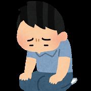 正座で足が痺れる原因は?痛くならない座り方や治す方法は?