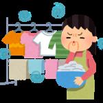 部屋干しで洗濯物の臭いを防ぐ10の方法とは?