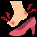 靴擦れを防止する方法 かかとの場合は?