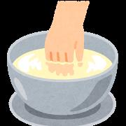 food_finger_bowl