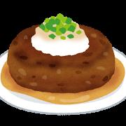 ハンバーグの作り方やおいしい焼き方 肉汁じゅわ~のコツは?