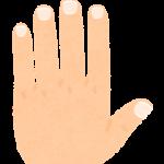爪の縦線 原因やケア方法は?治すには?