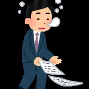 眠気覚ましの効果的な方法 簡単にスッキリするには?