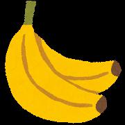 バナナに黒い点が出ても食べられる?保存方法は?