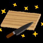 木のまな板の手入れ 黒ずみが出たら?漂白剤を使ってもいい?