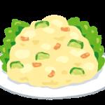 ポテトサラダは冷凍できるか?保存方法や解凍の仕方は?