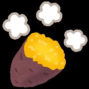 焼き芋の美味しい作り方 トースターや電子レンジで簡単に!