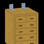 家具の転倒防止 賃貸の場合は?穴開けなしで固定する方法