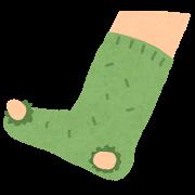 靴下に穴があく原因や対策は?毒素が原因ってホント?
