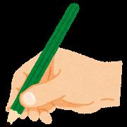 字をきれいに書くには?おすすめの練習本は?