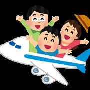 飛行機の座席 通路側と窓側 国際線で快適に過ごすならどっち?