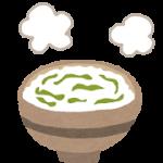 七草粥はいつ食べる?作り方や合うおかずは?