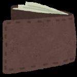 古い財布はどうする? 捨て方や金運アップのためには?