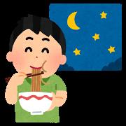 夜食で太らない食べ方やおすすめのメニューは?