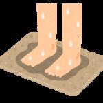 珪藻土バスマットの手入れ方法や吸水性が落ちたときは?