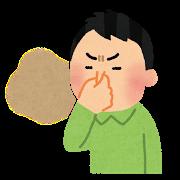 部屋が臭い原因や消す方法は?おすすめ消臭剤は?